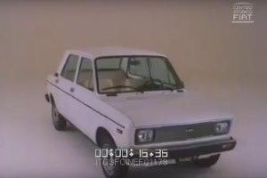 Pubblicità Fiat 128 unificata